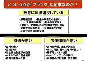 kaisha224915_pho01.jpg
