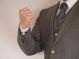内定辞退を防ぐのに必要なのは、「気合」ではなく・・・