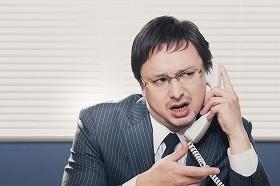 セールス電話が2度とかかってこない 有効でスマートな断り方とは