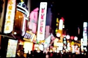 「期待の星」が夜の街を去る・・・