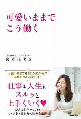 2016年5月10日発売