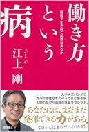 2016年11月24日発売