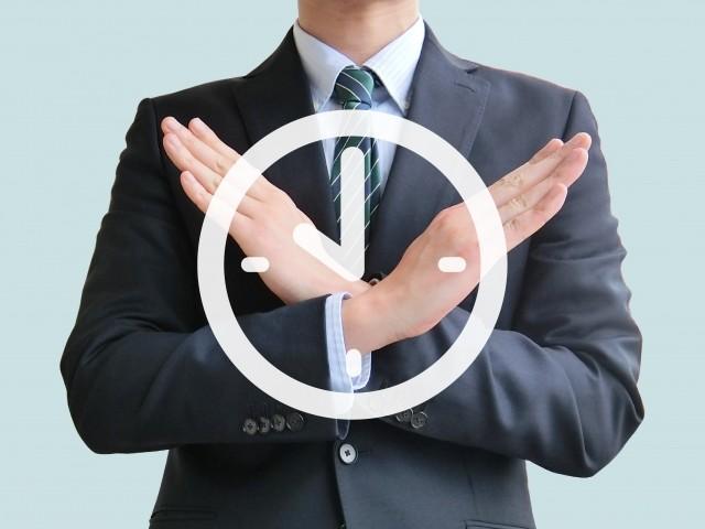 残業の上限規制、企業は憂慮? 日経ツイの不用意な一言に怒り
