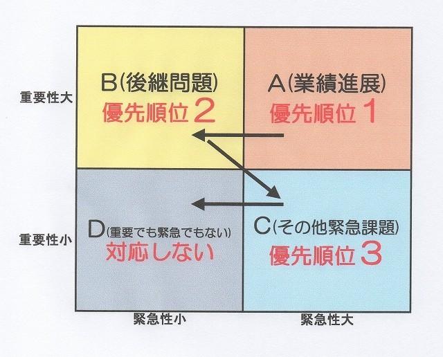 kaisha_20170209144653.jpg