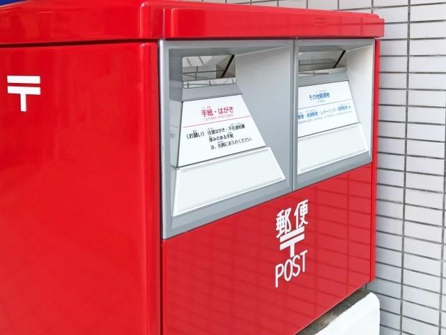 日本郵便、はがき値上げ 6月から  年賀状10円切手貼って!