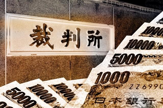 日本は少ない!? D&O保険の補償額、平均5億円