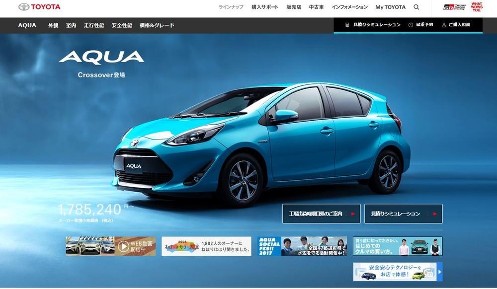 8月の新車販売、「アクア」が21か月ぶりの首位