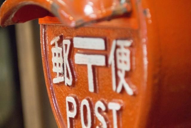 郵政株の追加売却、売り出し価格が上場時「下回る」……