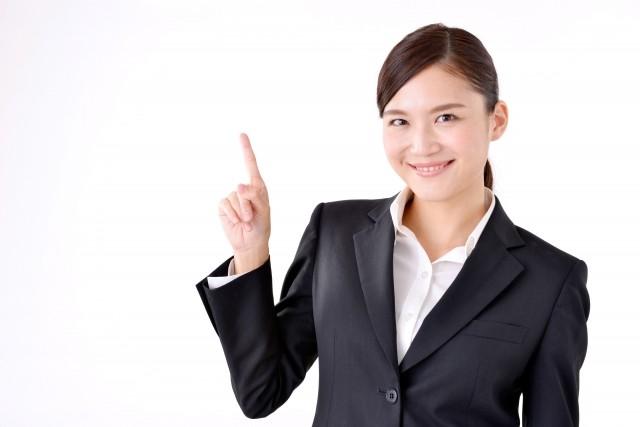 えっ、仕事も恋愛もうまくいく夢の職種って? 7割の女性が「プライベート優先」でもOK