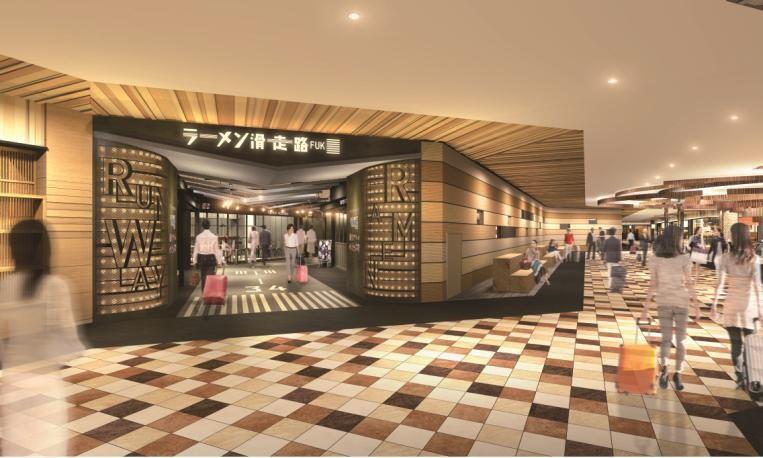 全国から人気店が集結! 福岡空港に「ラーメン滑走路」オープン