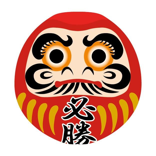 【38】TOEIC本番! 知らないと損する「スコアアップ」の必勝テクニック(井津川倫子)