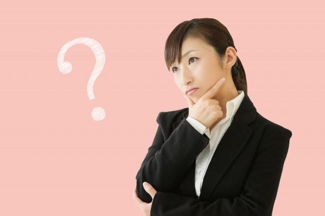 サラリーマンのための確定申告(最終回)必要経費って、ホントに戻ってくるの?