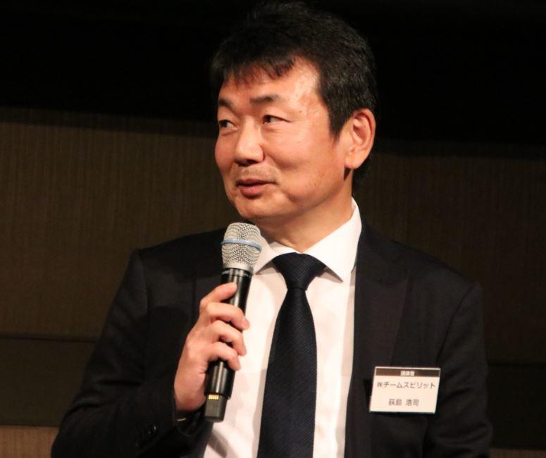荻島浩司さん