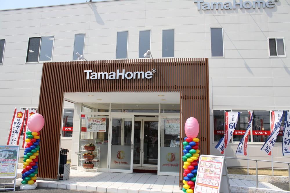 タマホーム・古川支店(宮城県大崎市)