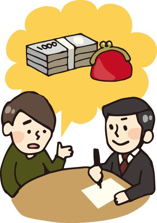 銀行員オススメの投資信託は損する!? そのワケは...... 「人事異動があるからぁ」