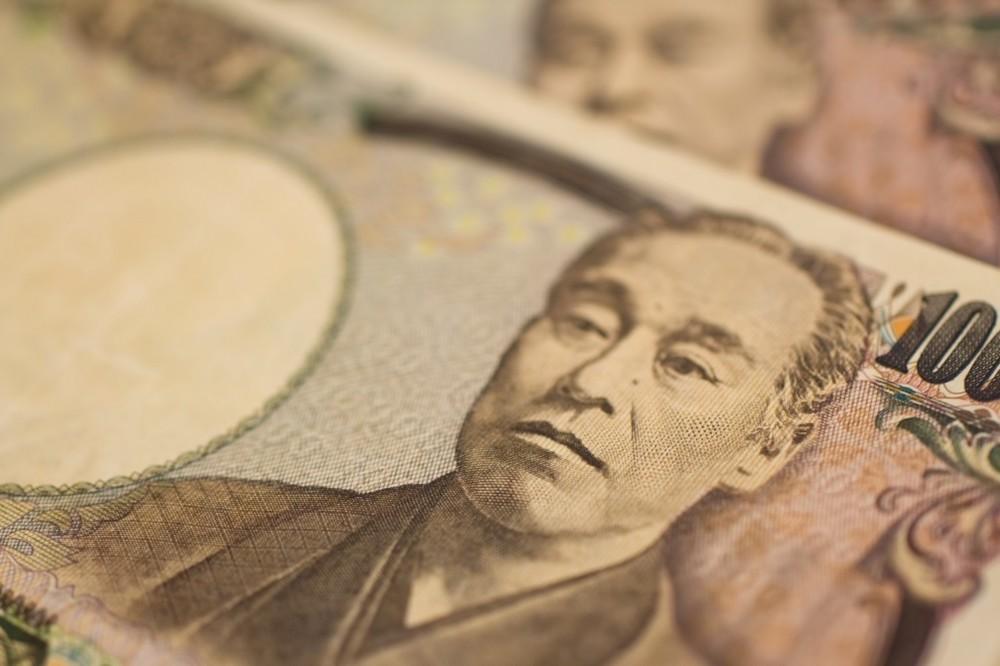「ふざけんな!」大手企業の夏のボーナス、過去最高の95万円に怨嗟の声