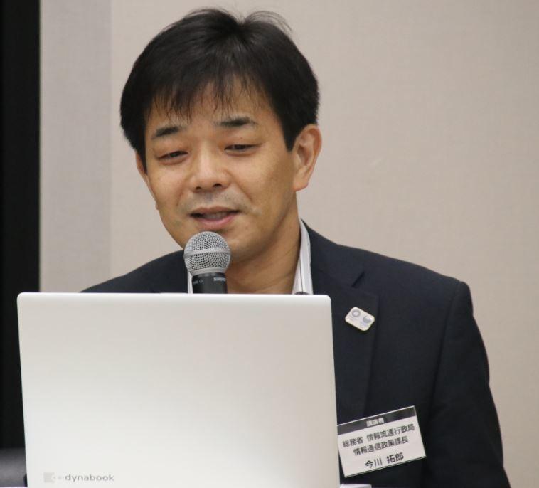 今川拓郎さんは「情報銀行というビジネスが登場する時代がやってくる」と言う。