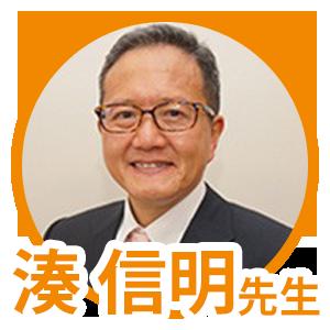 【連載】事業承継のサプリメント(その1)どうする多額の連帯債務!?(湊信明)