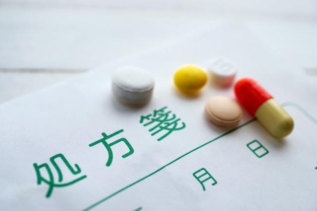 小野薬品株、「ノーベル賞」効果で年初来高値を更新(写真はイメージ)