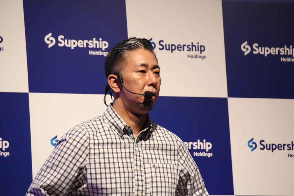 SupershipHDが事業戦略発表会 攻めの「ハイブリッドスタートアップ」、その新たな1歩