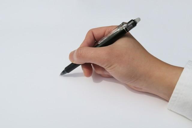 「男のくせにチマチマした字......」パソコン時代に「テクハラ」ですか?(篠原あかね)