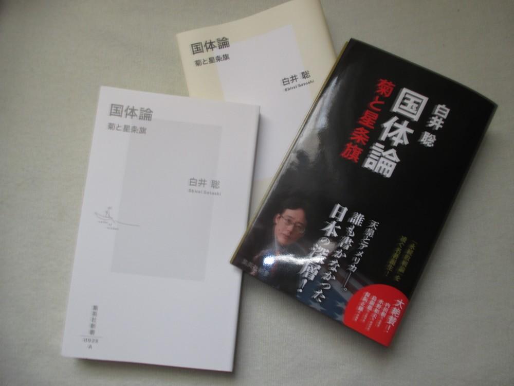 その67 書店の「ブックカバーと袋」「こんなものいらない!?」(岩城元)