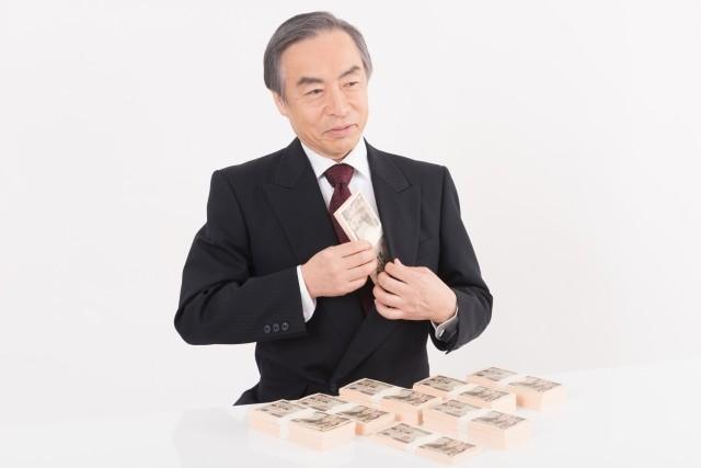 社長の懐は気になって当たり前 だから、いい会社は誤魔化さずに報酬を開示する(大関暁夫)