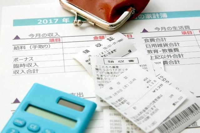 家計簿の付け方でわかる資産運用のスタイル さて、アナタはどれ?(J.D.POWER)