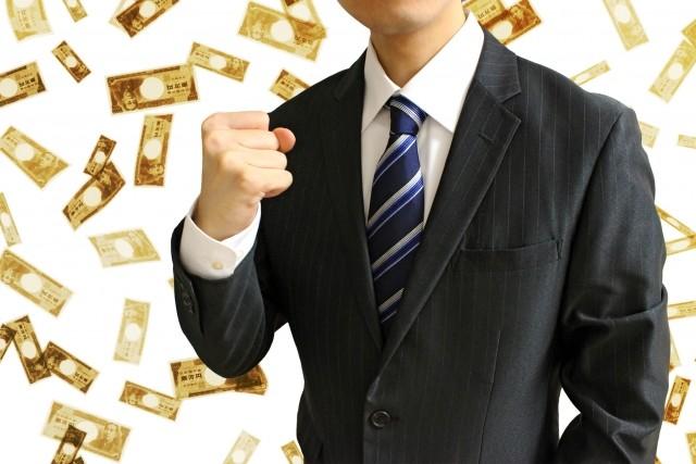 冬のボーナス、過去最高の93万円! 「どこの別世界の話ですか?」