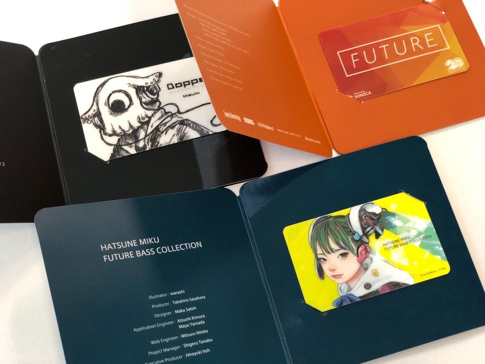 クリプトン・フューチャー・メディアのスマホ用音楽カード「SONOCA」