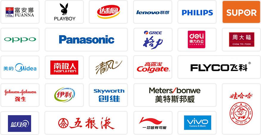 中国内外の著名出店企業の紹介。パナソニックの名も。