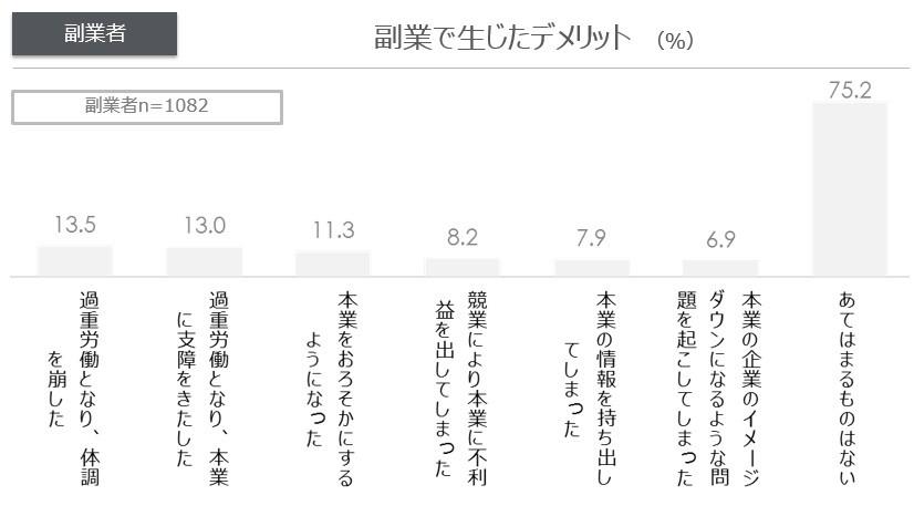 kaisha_20190215183320.jpg