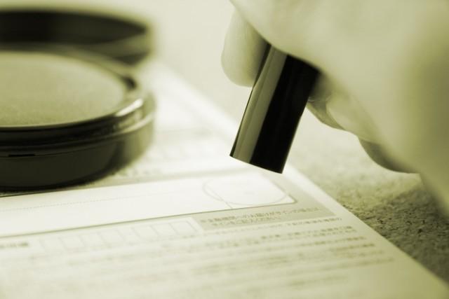 【1UPする仕事術】契約書で、その会社の「実力」がわかる 割印と契印、なにが違う?