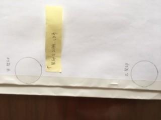 契印はホチキス止めや製本テープを貼った側に押す