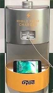 自販機でスマホを充電