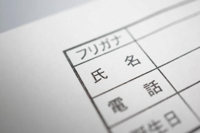 【IEEIだより】福島レポート 災害と医学研究(1)情報収集の価値とリスク