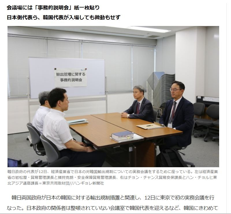 日韓泥沼へ 「日本人のトラウマ」サリンまで利用するのか! 韓国紙で読み解く