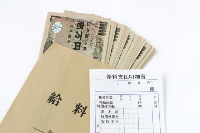 上場企業の平均給与、年629万円 前年から7万2000円アップ!