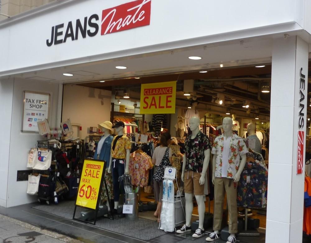 売り場からジーンズ消えて...... 「ジーンズメイト」11年ぶりに黒字を確保