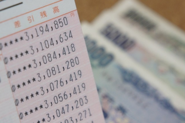 炙り出されるダメ地銀 預金保険「可変料率」という名の「格付」に耐えられるのか!?(鷲尾香一)