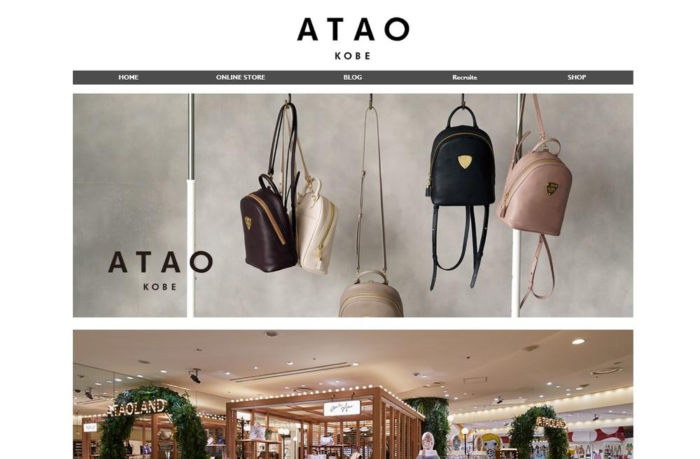 【企業分析バトル】ネットで急成長! 婦人バッグのスタジオアタオが「安値圏」、その原因は?(慶応義塾大学)