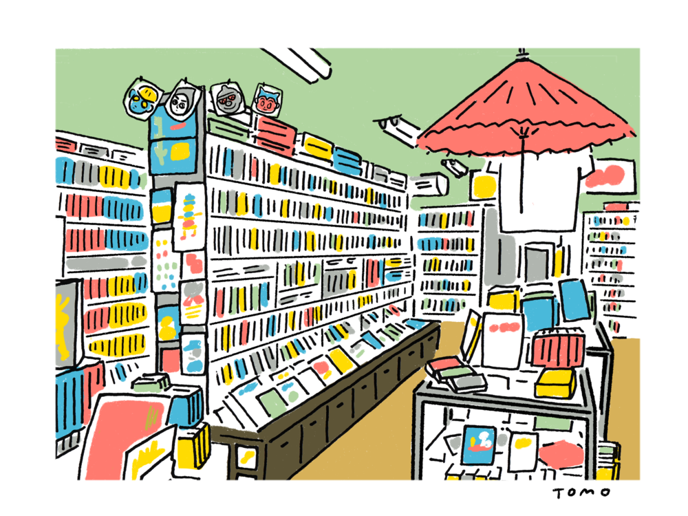 店内は天井までギッチリと漫画本が詰まっている