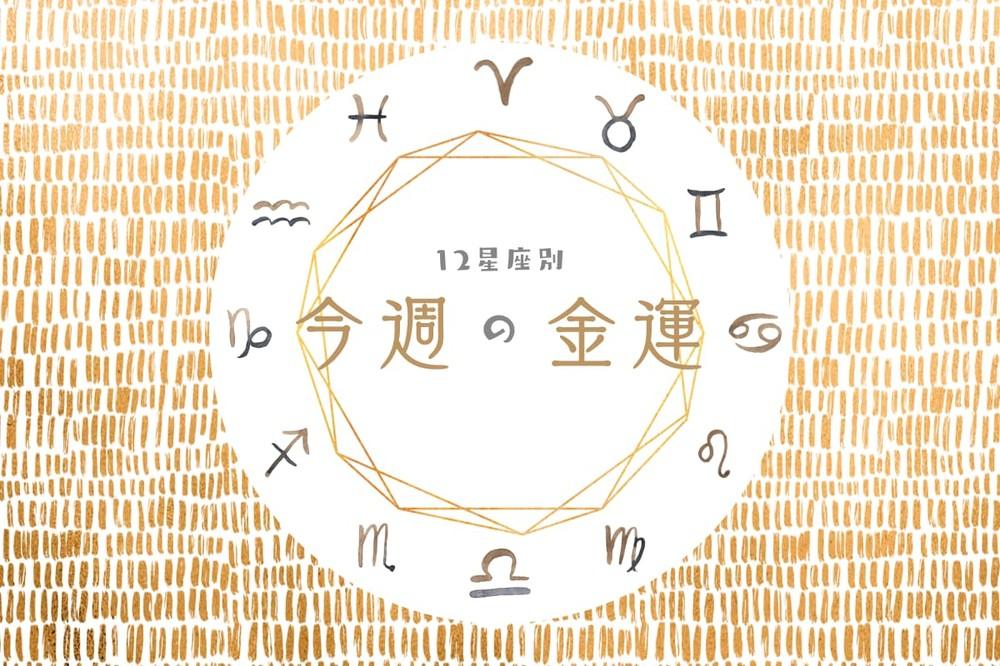 kaisha_20191128173405.jpg
