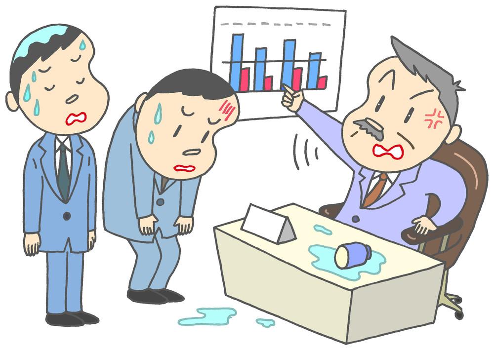 【尾藤克之のオススメ】理不尽をチャンスに変えろ! いまのビジネス社会をどう生き抜く?