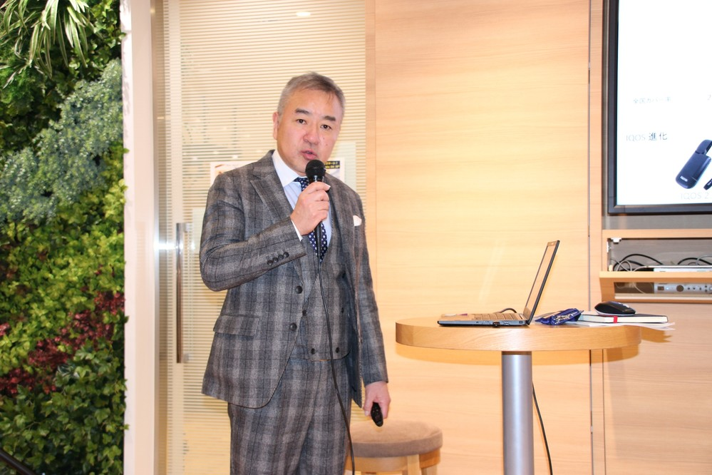 井上哲副社長は、IQOSの事業活動を報告した。