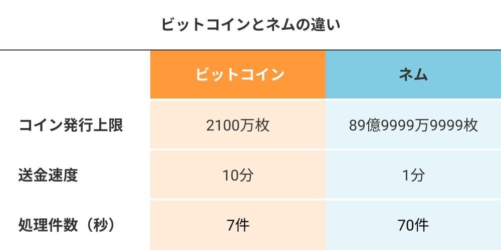 kaisha_20200106160458.jpg