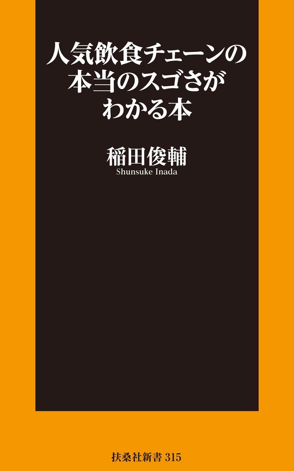 kaisha_20200106182818.jpg