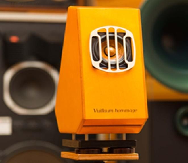 竹の振動板を採用したスピーカー「Vuillaume homage」