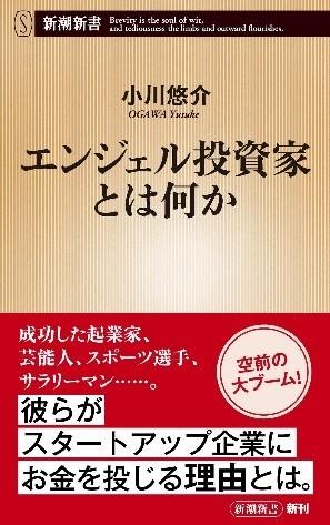 kaisha_20200203185535.jpg