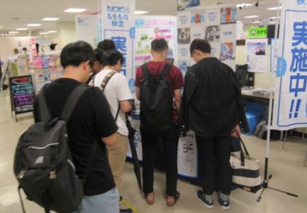 「NOK全国大学もちもの検査」には多くの学生が関心を寄せた